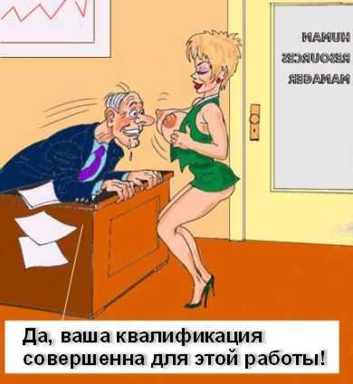 zhestkaya-pornuha-posmotret-kartinki