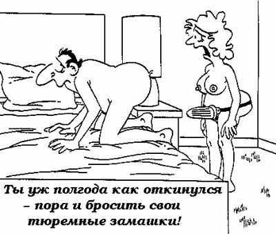 смешные картинки о сексе